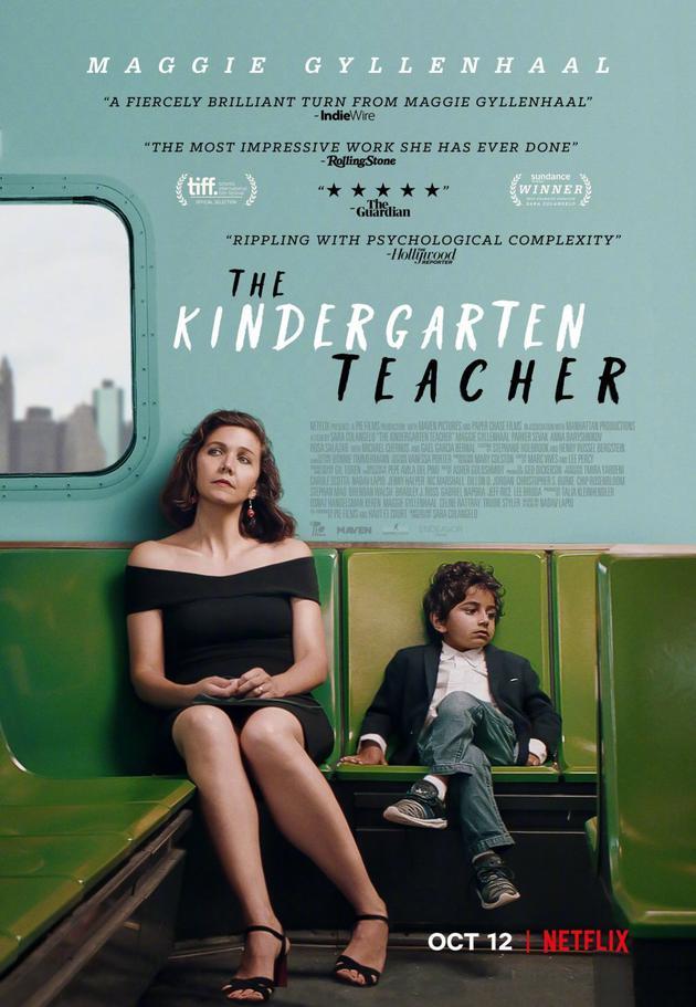 《幼兒園教師》