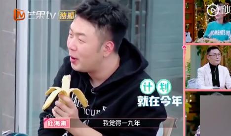 杜海涛计划今年求婚