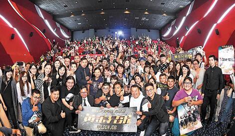 《黄金兄弟》团队近日赴台湾宣传。