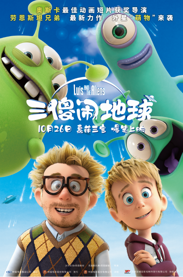 http://www.uchaoma.cn/mingxing/1216571.html