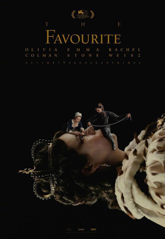 宫廷蕾丝大戏《宠儿》:艾玛斯通的心机婊能打吗?