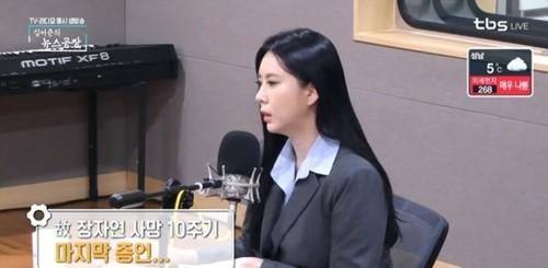 尹智吴是目击张紫妍遭受猥亵的唯一目击证人