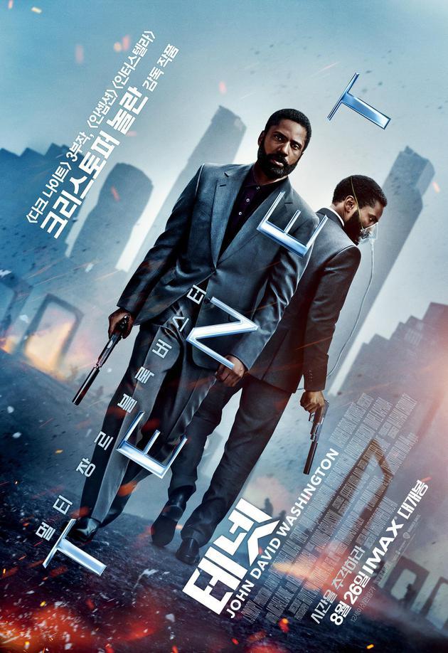 韩影票房:《信条》夺冠 刘亚仁《活着》重回榜单