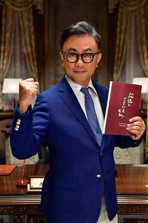 電影《失憶了! 》導演三谷幸喜