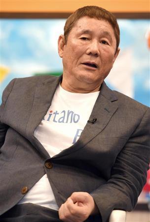 北野武离婚律师分析财产分割和抚养费