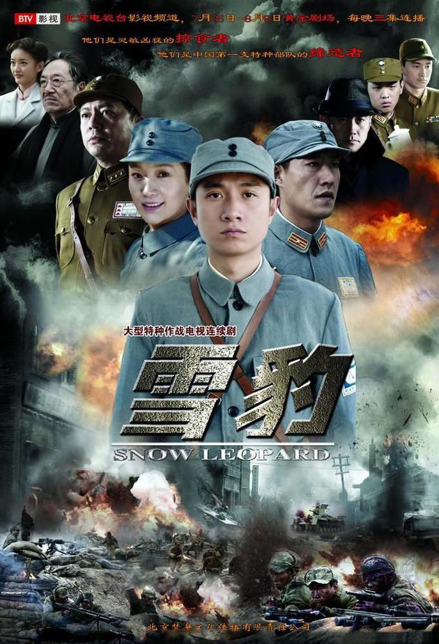 文章张铭恩加盟《雪豹2》 吴刚未出演全阵容待宣