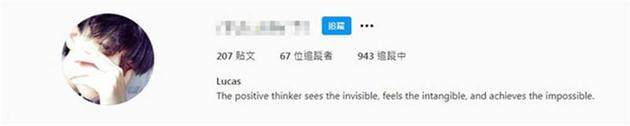 张柏芝意外曝光大儿子社交帐号 网友:真像谢霆锋