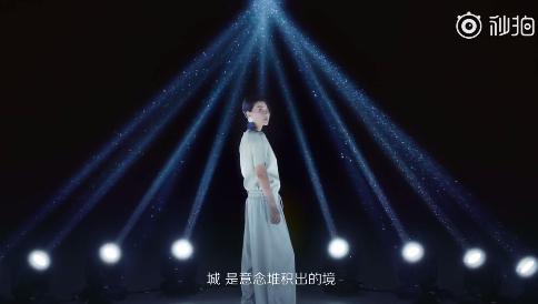 品品天后的文采!王菲亲自撰写《幻乐》宣传片台词