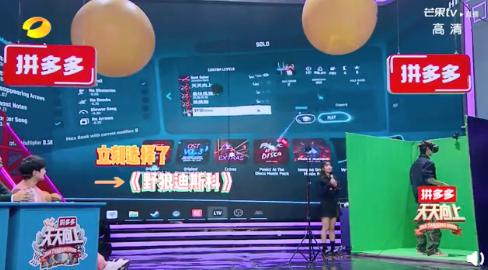王一博体验VR版野狼disco 反应灵敏被赞是高玩