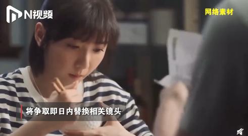 """网播平台回应男子手机撞号""""陈屿"""":将替换相关画面"""
