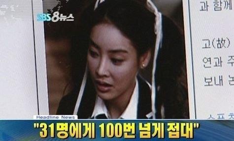 张紫妍2009年3月7日留下亲笔信和一份三十多人的名单后自戕