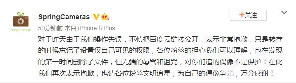 刘令姿拍摄胶片被冲洗店泄露 店家回应这样说