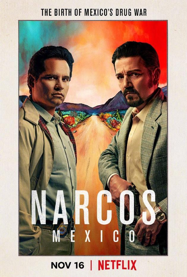 《毒枭:墨西哥》