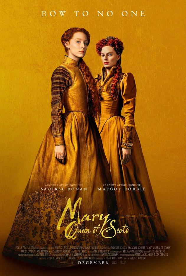 《玛丽女王》