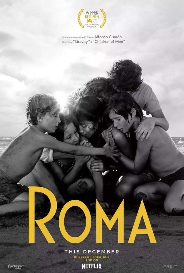 《羅馬》海報