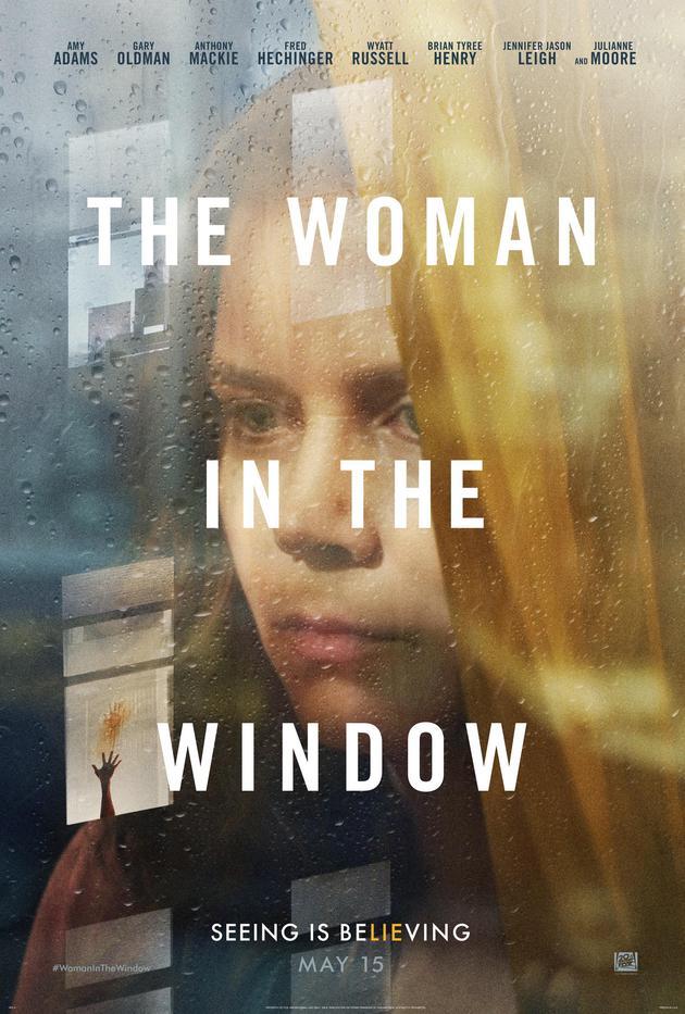 《窗里的女人》发布海报 豪华阵容演绎悬疑惊悚