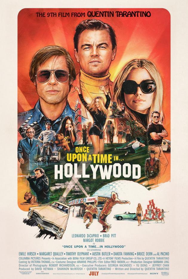 《好莱坞往事》电影海报