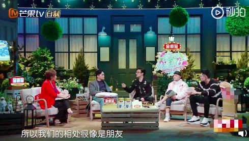 汪峰表示现在与岳父岳母关系很好