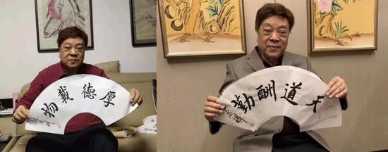 昔日赵忠祥在家中手持他书写的扇面所拍摄的图片