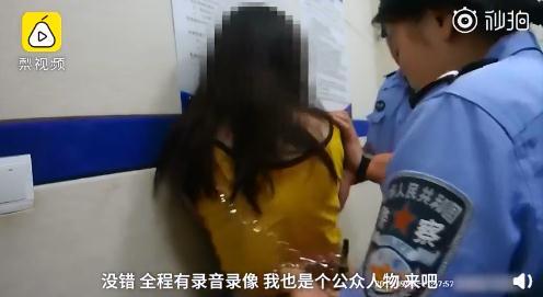 大闹高铁站的演员刘露被扒:压根算不上什么女星 更算不上公众人物