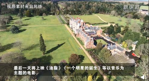 英国女王将王室庄园改为汽车影院