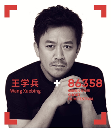 86358电影短片交流周8月举行 搭建多元交流平台