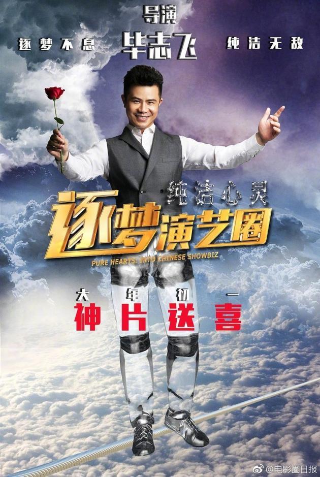 毕志飞评《阿修罗》:最具好莱坞水准的中国大片