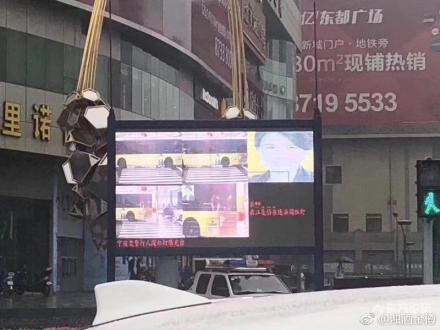 曝光平台展现董明珠画面