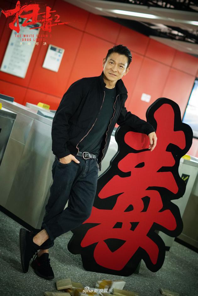 刘德华:拍禁毒电影起提醒作用 未来想自己当导演