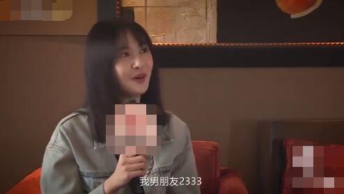 郑爽接受某媒体采访
