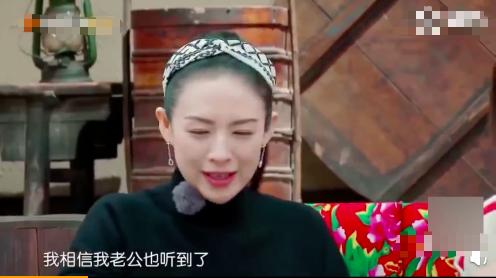 """章子怡听到张?#25991;?#21898;话老公要办婚礼后,表示""""相信我老公也听到了""""。"""