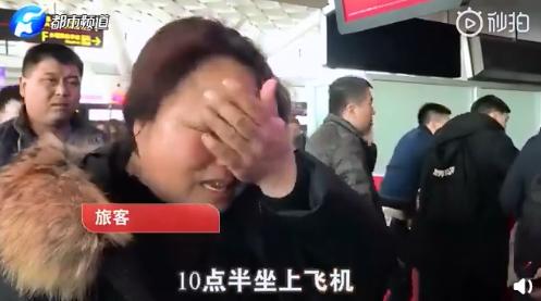 因航班延误艺考生妈妈痛哭 浙传发人性化回应