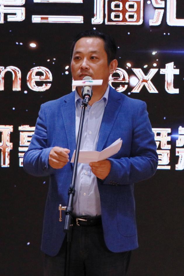 Cine Next影展上海开幕