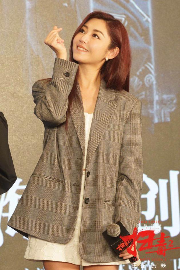 《掃毒2天地對決》上海映後見面會