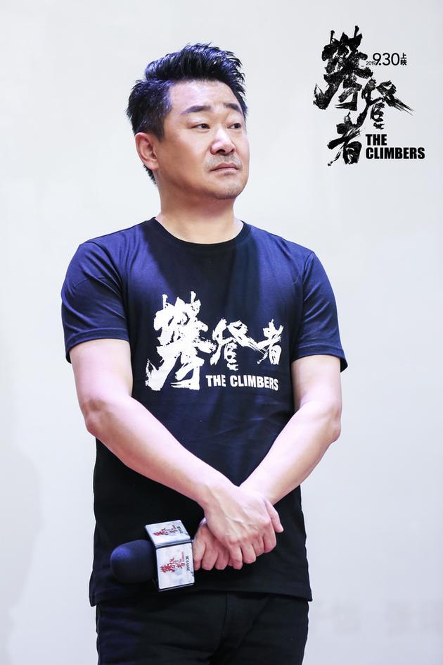 王景春解读片中角色