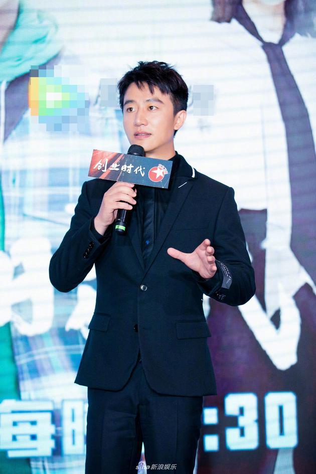 《创业时代》黄轩出席发布会