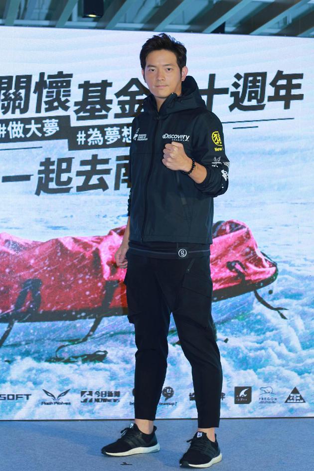 宥勝將遠征南極點