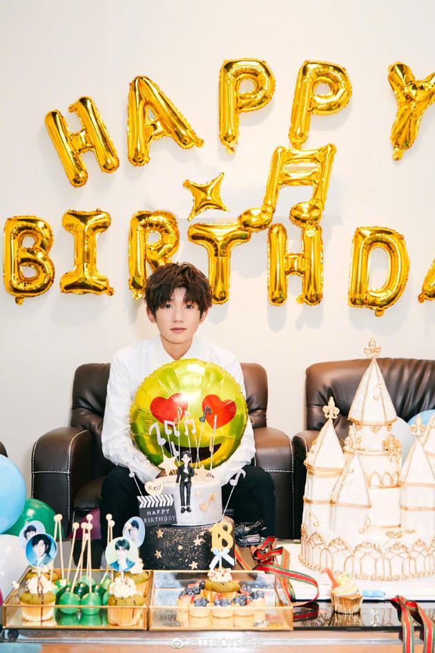 王源迎18歲生日