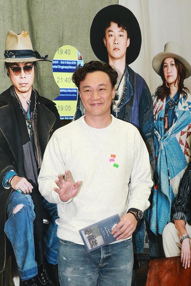 陈奕迅出席乐队纪录片首播放映会