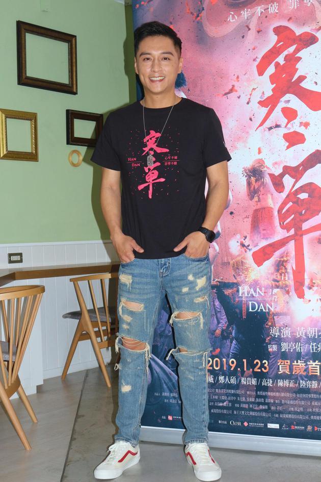 郑人硕宣传新片《寒单》