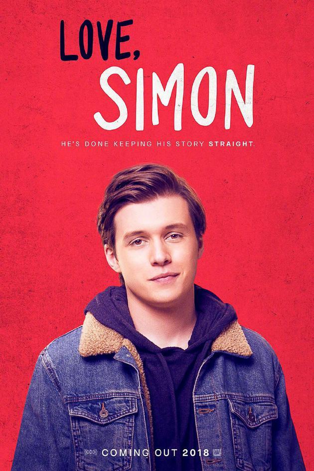 《爱你,西蒙》