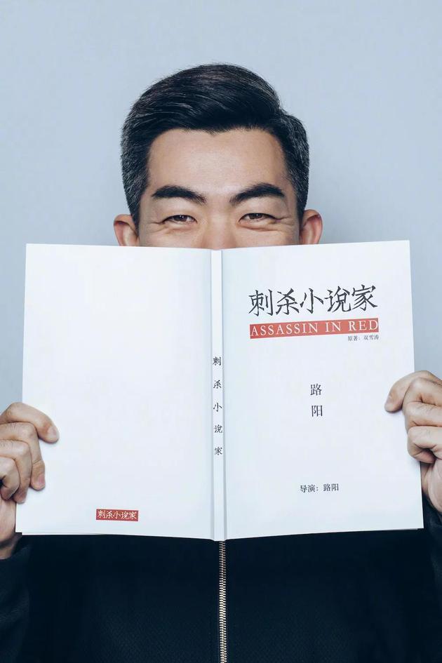 导演路阳:杨幂这次让我惊讶 绣春刀会有第三部