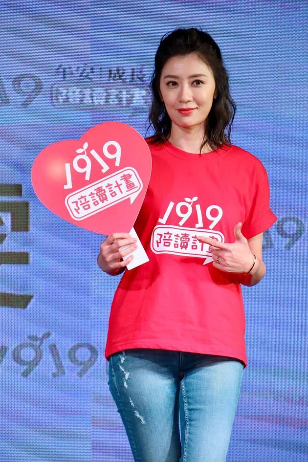 賈靜雯臺北出席公益活動