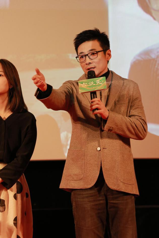 《六欲天》北京首映 祖峰导演首秀聚焦抑郁症