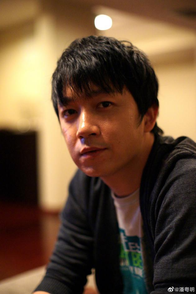 潘粤明10年前旧照