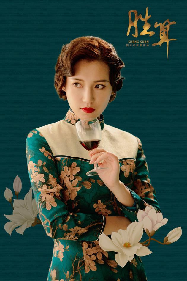 苏青自认有剧抛脸本领 称尔晴是演员生涯的里程碑