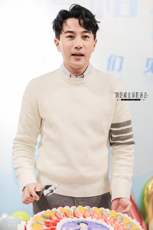粉丝与随行人员肢体冲突 刘恺威影迷会发声明回应
