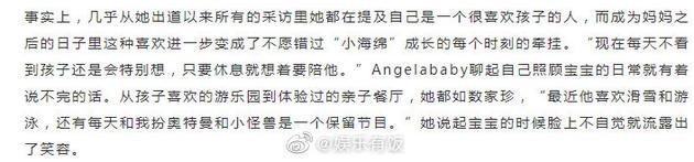 http://www.weixinrensheng.com/baguajing/1966017.html