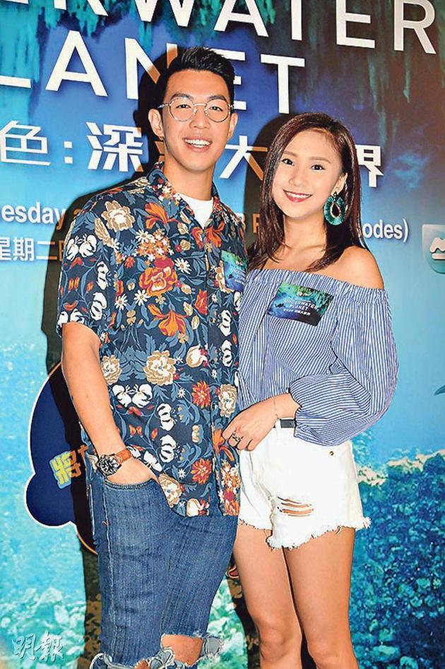 林师杰将于下月22日娶欧阳巧莹。