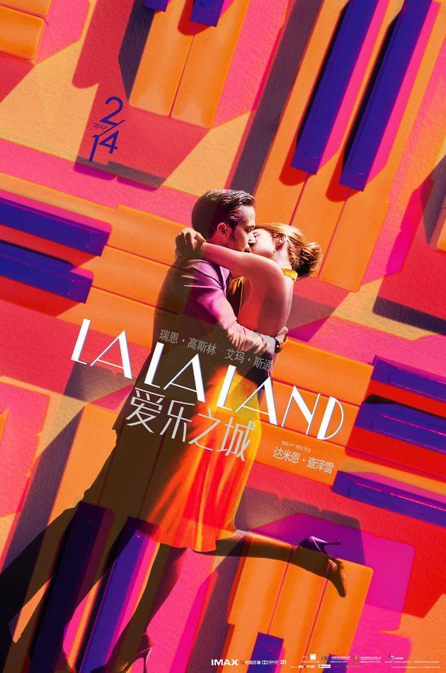 韩影票房:《爱乐之城》登顶 《金刚狼3》入榜